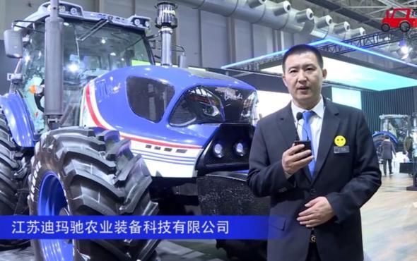 迪玛驰2104拖拉机-2020中国农机展