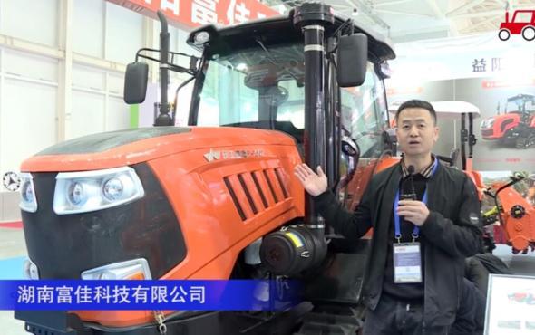 沃工FJ1002履帶式拖拉機--2020中國農機展