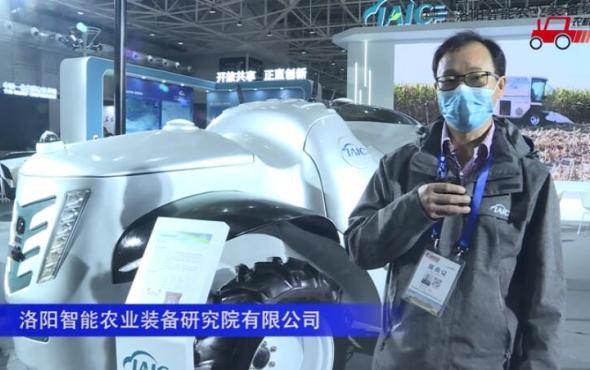 洛阳智能农业装备研究院有限公司-2020中国农机展