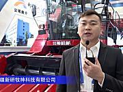 牧神4YZB-8玉米收获机--2020中国农机展
