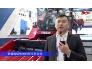 牧神4YZB-8玉米收獲機--2020中國農機展