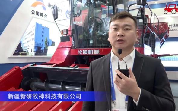牧神4YZB-8玉米收获机--2020中国雷火展