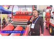 山東白龍4YZP-2履帶玉米收獲機--2020中國農機展
