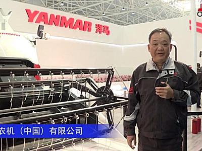 洋馬YH1180全喂入聯合收割機--2020中國農機展
