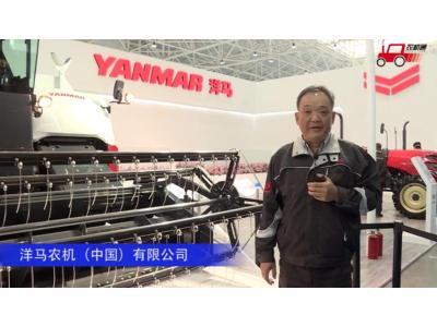 洋马YH1180全喂入联合收割机--2020中国农机展
