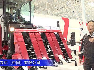 洋馬YH6118半喂入收割機--2020中國農機展