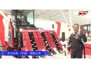 洋马YH6118半喂入收割机--2020中国农机展