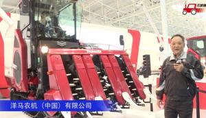 洋马YH6118半下载雷火--2020中国雷火展