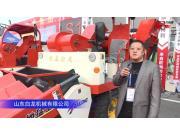 山東白龍4YZP-3B玉米收獲機--2020中國農機展
