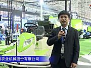 中联2ZPY-13A水稻有序抛秧机--2020中国农机展