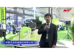 中聯2ZPY-13A水稻有序拋秧機--2020中國農機展