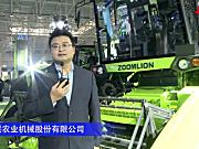 中联TE90谷物联合收割机-2020中国农机展