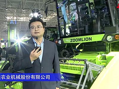中聯TE90谷物聯合收割機-2020中國農機展