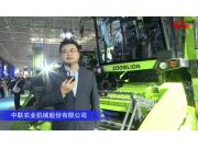 raybet32TE90谷物雷电竞raybet-2020中国raybet展