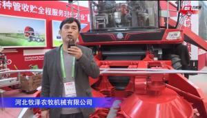 牧澤4QZ-18A自走式青飼料收獲機--2020中國農機展