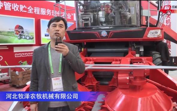 牧泽4QZ-18A自走式青饲料收获机--2020中国农机展
