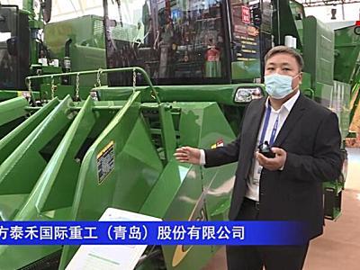 迪马4YZ-4CJ2茎穗兼收玉米收割机--2020中国农机展