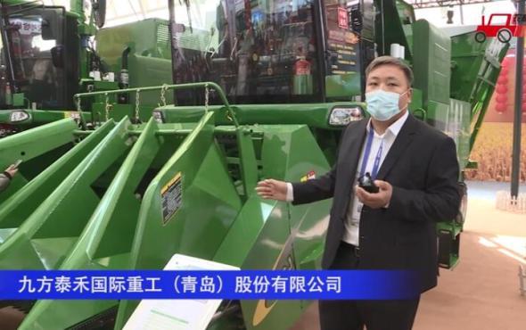 迪馬4YZ-4CJ2莖穗兼收玉米收割機--2020中國農機展
