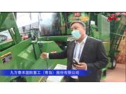 迪馬4YZ-4CJ自走式莖穗兼收玉米收割機--2020中國農機展