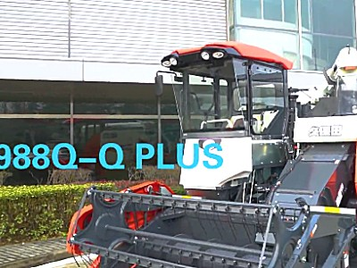 久保田PRO988Q-Qplus全下载网站式雷火产品介绍