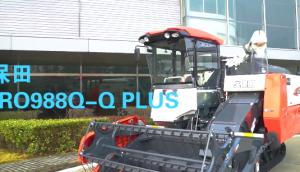 久保田PRO988Q-Qplus全喂入履帶式收割機產品介紹