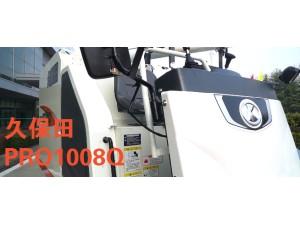 久保田4LZ-4A8(PRO1008Q)全喂入履带式收割机