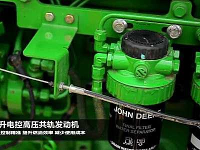 约翰迪尔5E-954拖拉机产品介绍