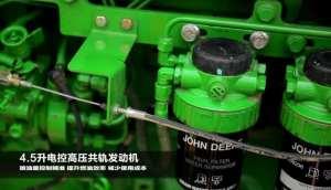 約翰迪爾5E-954拖拉機產品介紹