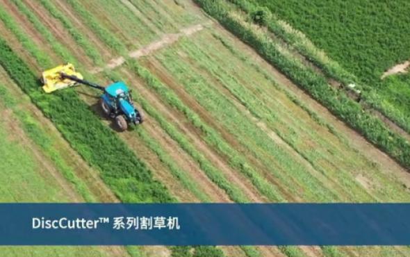 紐荷蘭DiscCutter系列割草機作業視頻