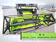谷王极光TB80小麦收割机产品介绍