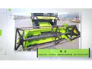 谷王極光TB80小麥收割機產品介紹