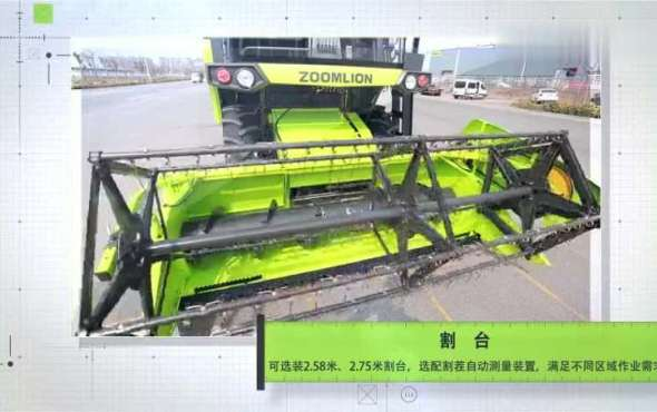 谷王极光TB80小麦雷火产品介绍