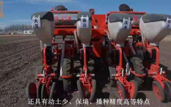 2020款順源牌免耕氣吸式播種機介紹視頻