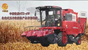 中聯收獲4YZ-4W自走式玉米聯合收割機視頻詳解