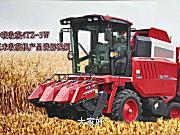 中联收获4YZ-3W自走式玉米收获机视频详情