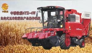 中聯收獲4YZ-4W自走式玉米聯合收割機操作視頻