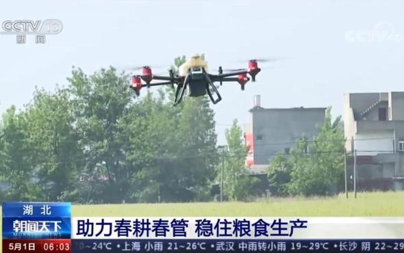 極飛農用無人機助力湖北春耕春管