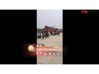 南通推广会现场视频