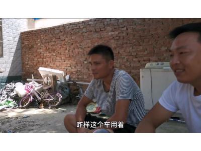 用户采访-开封俩兄弟的采访视频