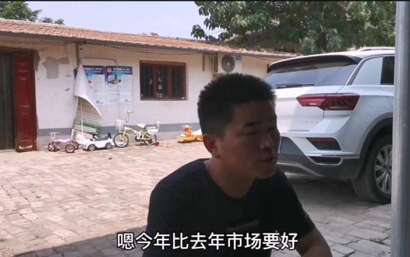内黄网页版商采访视频