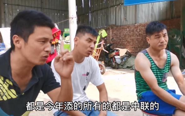 用户采访:安阳三兄弟采访视频