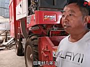 用户采访-开封用户采访视频