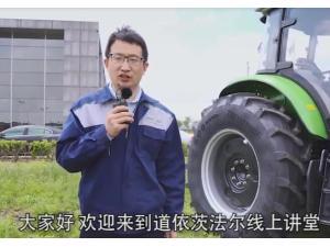 道依茨法爾CD2104產品介紹