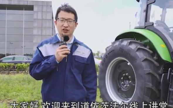 道依茨法尔CD2104产品介绍