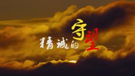 中联重科小麦机宣传片-企业宣传