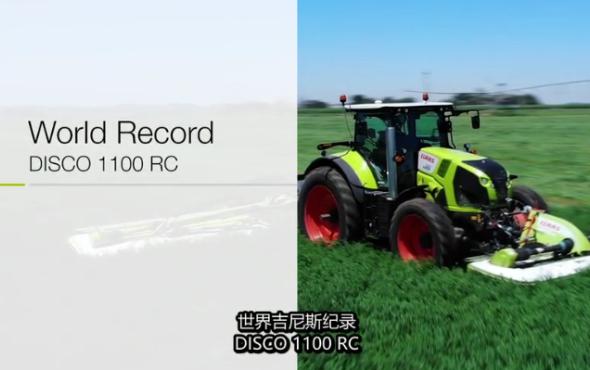 科乐收(CLAAS)牧草设备创造新的世界割草纪录-作业视频
