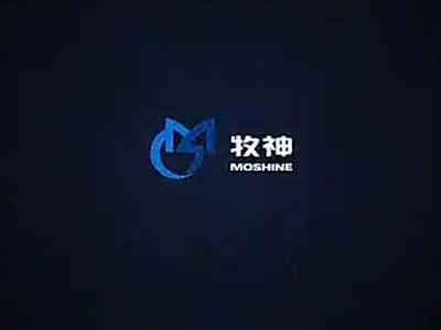 新研牧神企业宣传[raybet下载iphone]视频