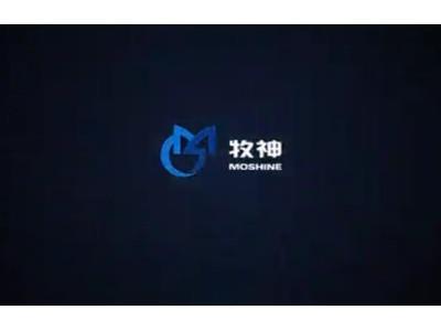 新研牧神企业宣传视频