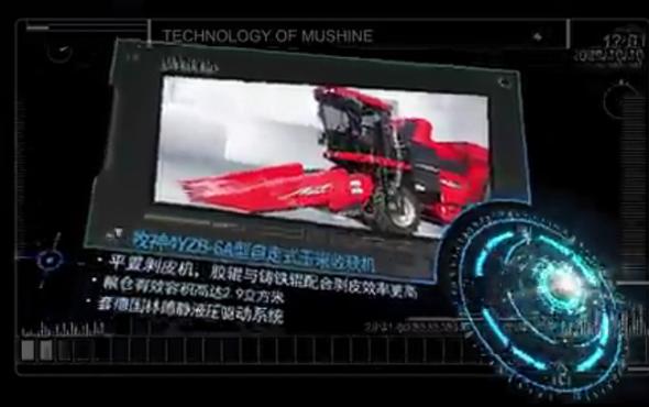 牧神4YZB-6A自走式玉米下载机作业视频