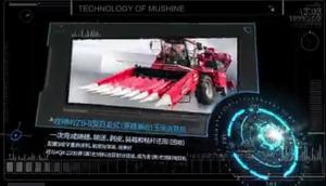 牧神4YZB-8自走式玉米收獲機作業視頻